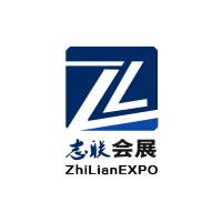 2019中国厦门公共安全博览会/国际安防展会