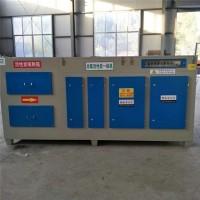 厂家供应 活性炭吸附漆雾环保箱 造粒烟气处理设备质量保证