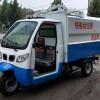 山东电动垃圾车-菏泽哪里有供应电动垃圾车