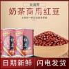 暖心推荐【青州麦诺贸易】批发零售各种奶盖粉,奶茶粉。