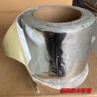♛丁基胶带的性能和如何使用丁基胶带