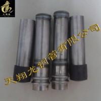 邓州声测管厂家//邓州注浆管厂家//邓州钢花管厂家
