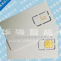 厂家供应2G双模测试卡 GSM双模测试白卡 手机SIM卡