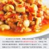 倾销豆豉-成都专业的剁姜水豆豉批发