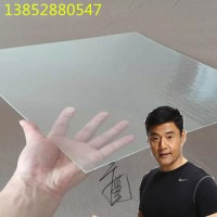 唐山艾珀耐特301膜易溶板搭接式950型批发