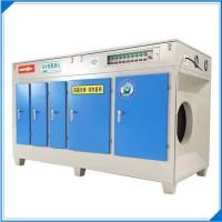 定制 防爆光氧催化uv光解废气净化器工业废气治理设备