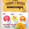 找【水吧原料】就来【青州麦诺贸易】不光质量好,价格也很实惠哟