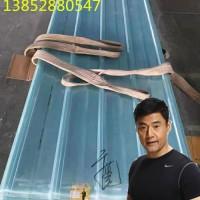 烟台艾珀耐特金属边301膜采光瓦角驰666型板型图