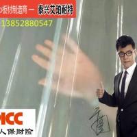 太原艾珀耐特301膜玻璃钢瓦820型板型图