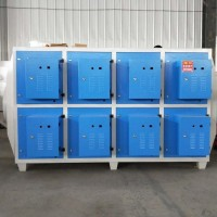 低温等离子油烟净化器 等离子电厂净化器 低空排放油烟净化器