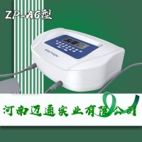 中医定向透药治疗仪(肩周炎治疗仪)