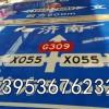 【领航欢迎你】临朐标志牌厂家 临朐标志牌 潍坊交通标志牌厂家