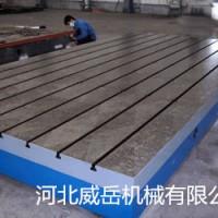 威岳用心铸造铸铁T型槽平台品质如一