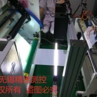 薄膜表面缺陷检测系统找无锡精谱测控-专业表面检测多年