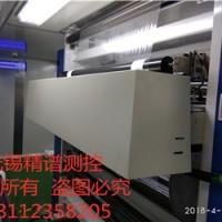 精谱测控光学薄膜表面缺陷检测设备-完全取代人眼24h实时检测