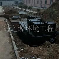 湖南郴州生活污水处理设备海之源环境
