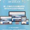江苏哪里有供应靠谱的网站建设_烟台市网站建设公司