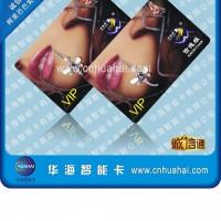 厂家PVC白卡 PVC卡 PVC会员卡 名片卡 可定制设计