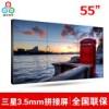 通州拼接屏,有品质的液晶拼接屏在杭州哪里可以买到