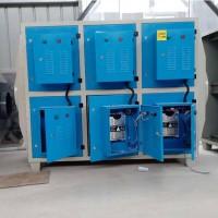 高压静电低温等离子橡胶厂油烟处理设备