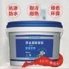 哈尔滨防水工程|哈尔滨防水材料-来选哈尔滨粤海买
