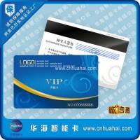商场购物 PVC会员白卡 印刷 加工磨砂二维码条码 物美价廉