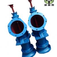 自由安装式轴流潜水泵_过载_缺相_温度-奥特泵业