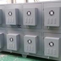 黑龙江光氧净化器订制加工/惠聪环保性能稳定