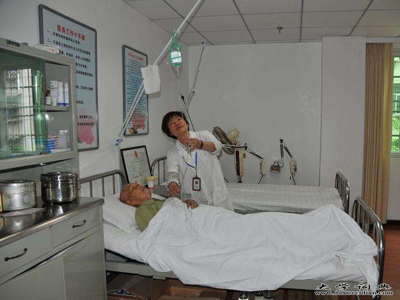 特别护理颐养院