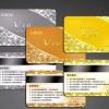 苏州ID卡制作-质量可靠的提供苏州ID卡IC卡制作哪里有