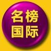 活动策划案例_深圳哪里有服务好的活动策划