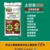 土巴克病虫害|价格实惠的土巴克988有机肥上海侨基生物供应