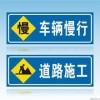 定西标识标牌|兆丰交通设施为您提供具有口碑的标识标牌