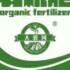 专业的水稻专用肥批发商,当属桓仁鸿宇牧业-豆渣发酵剂