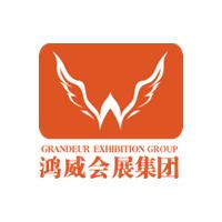2020广州国际砂浆材料与设备展览会