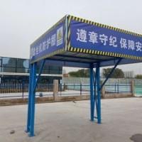 云南钢筋防护棚价格「井刘光明」优良设计订购价格