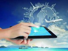 资讯2020北京国际工业互联网及工业通讯展览会