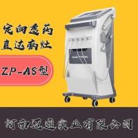 中医定向透药治疗仪-风湿科设备