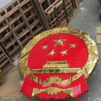 丽江市警徽生产厂家 八一徽出售 国徽定制 人大礼堂挂徽制作