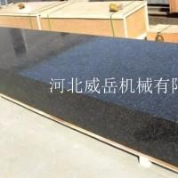 大理石平台开年特惠厂家直销