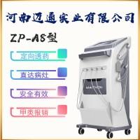 中医定向透药治疗仪-直流电渗透疗法