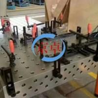 天津三维柔性焊接平台加工/泊头市京卓工量具