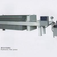 海南厢式隔膜压滤机价格「祥宇压滤机」售后完善实力雄厚
