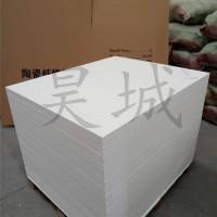 陶瓷纤维挡火板哪家质量好?