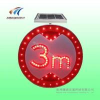 交通标志牌 太阳能限宽标志牌 led交通设施价格
