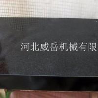 厂家直销高精度大理石平台信誉保证
