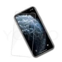 苏格瑞苹果高清手机膜