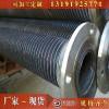 翅片管铸铁,翅片管高频焊,翅片管厂家,翅片管铜铝复合