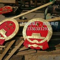 交通执法局警徽定制  新式消防徽2米多少钱?徽章厂家