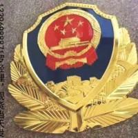 四川省制作警徽厂家 湖北省国徽生产加工厂 贵州省徽章生产中心